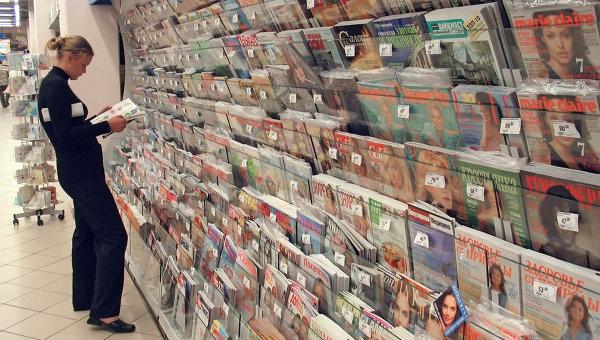Продажа продукции печатных СМИ . Архивное фото
