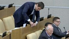 Дмитрий Гудков высказался, прежде чем его лишили слова на месяц в Госдуме
