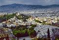 Панорама Афин