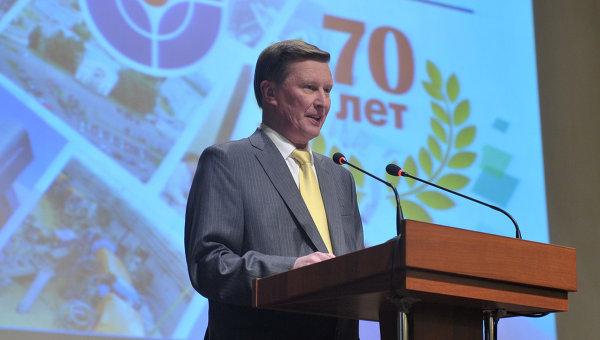 Руководитель администрации президента РФ Сергей Иванов выступает на мероприятии по случаю 70-летия со дня создания Курчатовского института