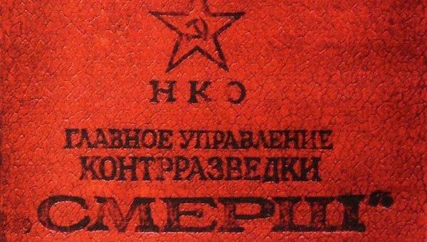 https://cdn1.img.ria.ru/images/93309/93/933099337.jpg