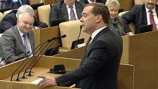 LIVE: Отчет Дмитрия Медведева о работе правительства