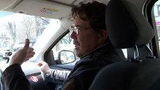 Наказание за агрессивную езду: мнения ФАР, инструкторов автошкол и водителей