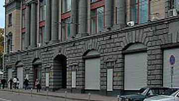 Федеральная служба Российской Федерации по контролю за оборотом наркотиков. Архивное фото