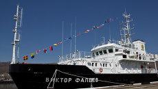 Новое судно Виктор Фалеев в строю Тихоокеанского флота