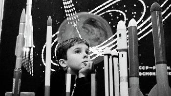 Мечтатель. Клуб юных техников. Москва, 1981