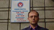 Вадим Анисимов