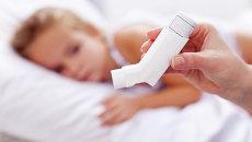 Аэрозольный ингалятор для больных астмой