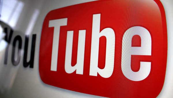 Логотип видеопортала YouTube, архивное фото