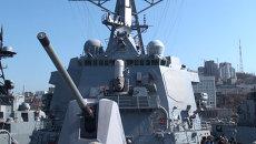Экскурсия по американскому эсминцу Лассен во Владивостоке