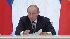 Путин призвал Кабмин вкалывать и не вводить в блуд при исполнении указов