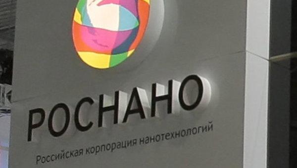 Соболева: к 2015 году РФ потребуется до 500 тысяч нано-специалистов