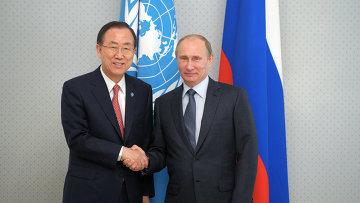 Владимир Путин и Пан Ги Мун. Архивное фото