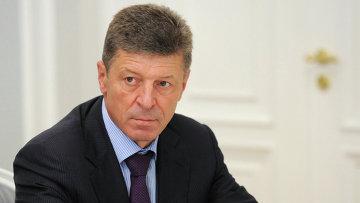 Дмитрий Козак. Архивное фото.