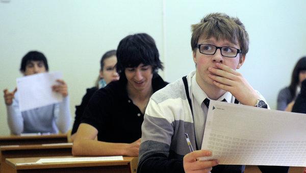 Сдача ЕГЭ по русскому языку в московской школе № 1254