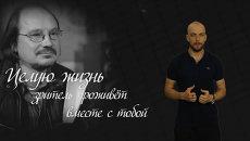 RapInfo-4 vol.16: отставка Суркова, ЧМ по хоккею, агент ЦРУ в Москве