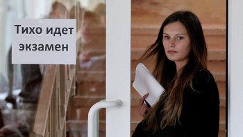 День сдачи ЕГЭ по русскому языку во Владивостоке