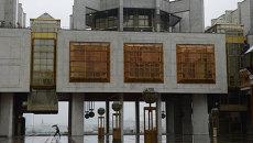 Здание Российской академии наук на Ленинском проспекте в Москве. Архив