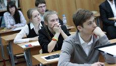 День сдачи ЕГЭ по русскому языку в Москве. Архивное фото