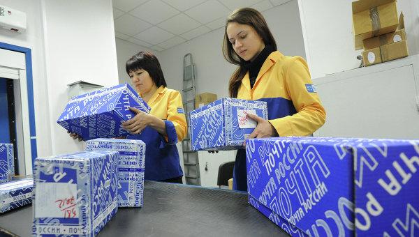 Работа отделения Почты России . Архивное фото