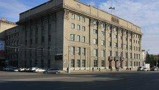 Мэрия города Новосибирска, архивное фото