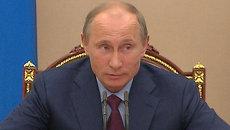 Путин раскритиковал планы силовиков и призвал их избавиться от формализма