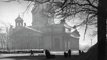 Ленинград в дни блокады в 1943 году, архивное фото