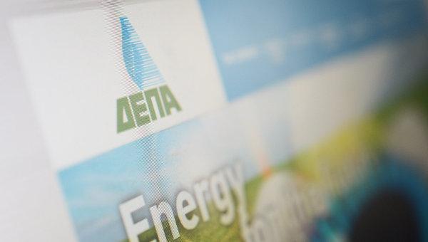 Сайт греческой компании DEPA