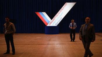 Учредительный съезд ОНФ. Архивное фото