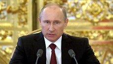 Путин призвал по-новому планировать бюджет страны и не оттягивать решения