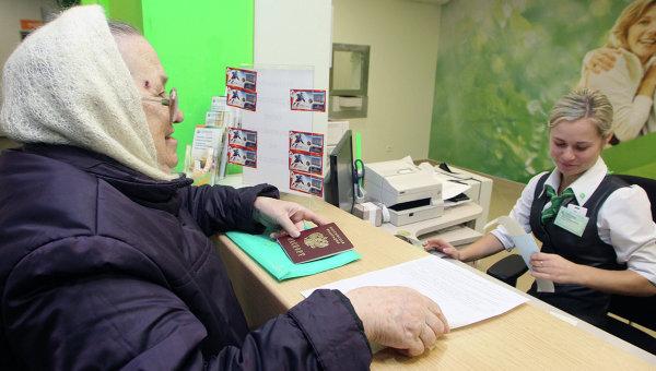 Пожилая женщина в банке. Архив
