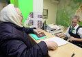 Пожилая женщина в Сбербанке