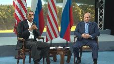 От проблем в Сирии до личных хобби: что обсудили Путин и Обама на саммите