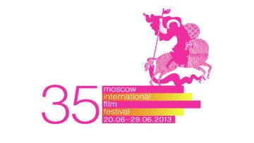 35 Московский международный кинофестиваль