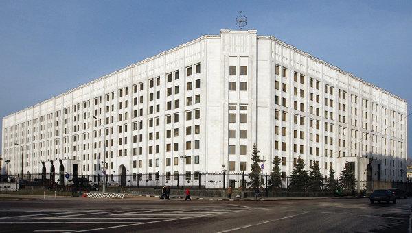 Министерство обороны Российской Федерации, архивное фото