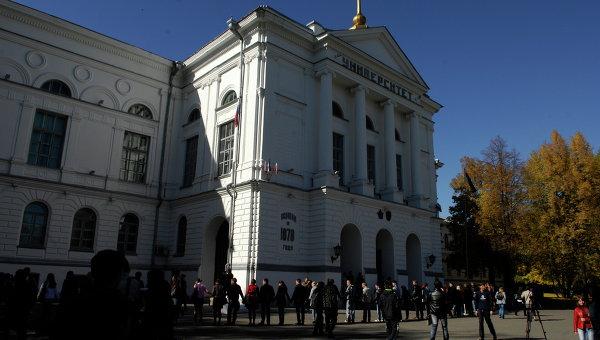 Томский государственный университет, главный корпус.