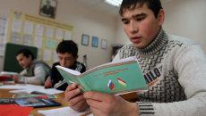 Курсы русского языка для мигрантов в Новосибирске. Архивное фото