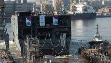 Спуск на воду кормовой части первого ДВКД Владивосток типа Мистраль
