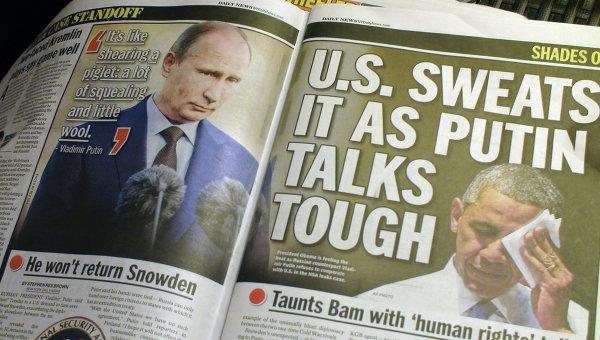Американская газета