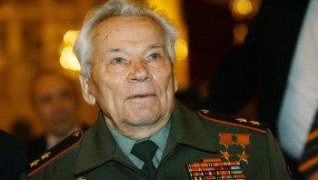 Михаил Калашников, архивное фото