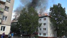 Пожар в доме на улице Ивановского в Томске: как это было