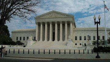 Министерство юстиции США, архивное фото