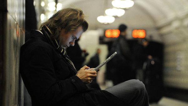 Wi-Fi в метро. Архивное фото