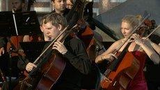 Трансляция завершена: Фестиваль классического музыкального искусства в Царицыно