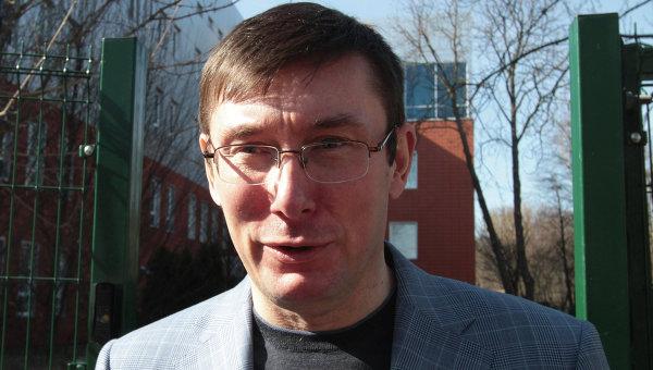 Экс-глава МВД Украины Юрий Луценко. Архивное фото