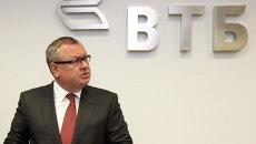 Глава ВТБ Андрей Костин. Архив