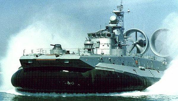 Десантный корабльЗубр