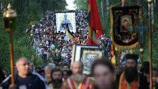 Крестный ход в память о гибели семьи царя Николая II в Екатеринбурге