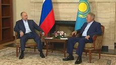 Путин на встрече с Назарбаевым сравнил египетский конфликт с войной в Сирии