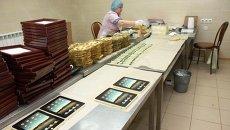 Фабрика Шоколадное дерево в Новосибирске
